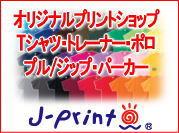 SEIWA T-shirts shop comming soon!